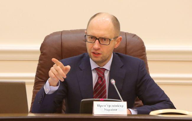 Фото: прем'єр-міністр України Арсеній Яценюк