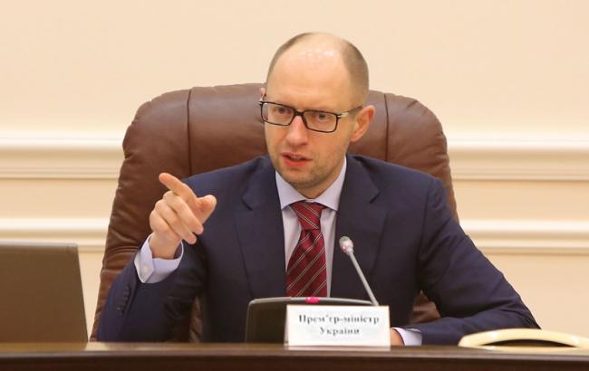Яценюк сподівається створити суспільне телебачення рівня BBC до кінця року