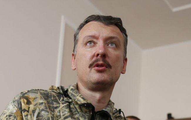 Главарей боевиков на Донбассе ликвидируют исключительно спецслужбы РФ, - Гиркин