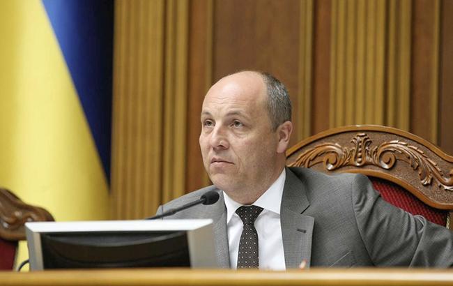 Парубій направив подання на п'ятьох нардепів до регламентного комітету Ради