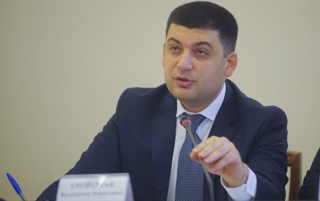 План законодавчого забезпечення реформ повинен бути прийнятий 22 квітня, - Гройсман
