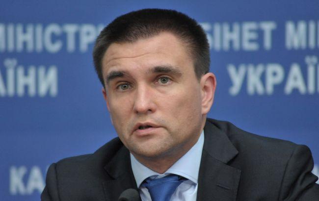 """Клімкін запропонував розширити санкційний """"список Савченко"""""""