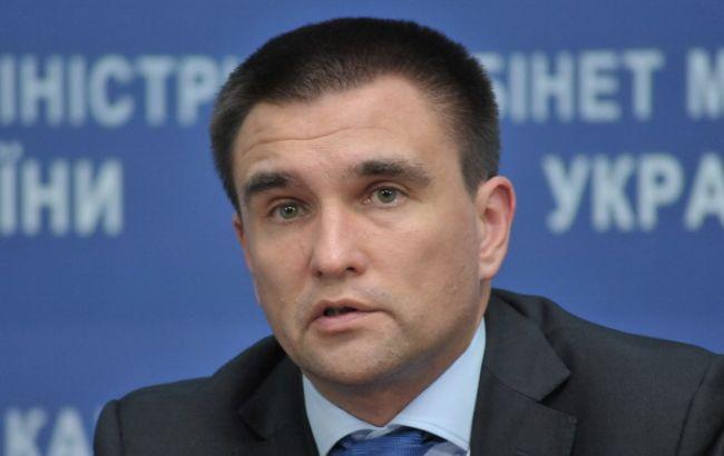 Фото: глава МЗС України Павло Клімкін