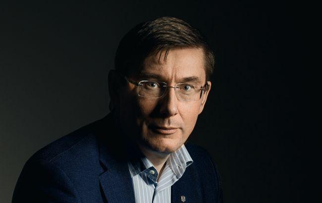 Луценко заявив про викриття двох прокурорів, які вимагали 130 тис. гривень у підприємця