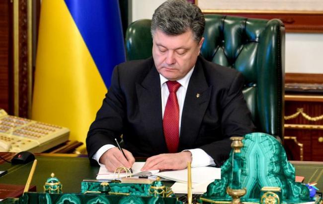 Порошенко одобрил закон о Едином госреестре военнообязанных