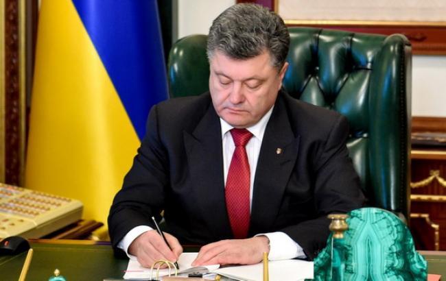 Порошенко назначил 16 глав РГА в девяти областях
