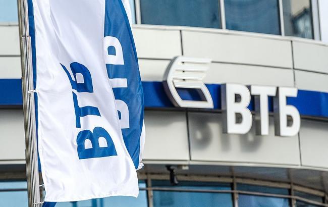 Фото: украинский ВТБ не могут продать