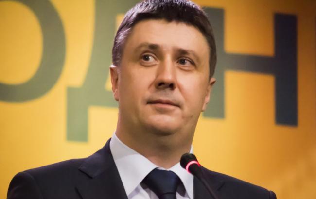 Фото: опубликована е-декларация Кириленко