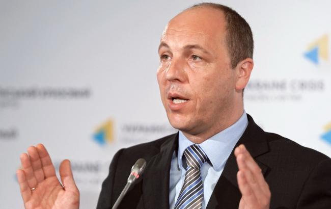 Фото: Андрій Парубій заявив про необхідність створення Резервної армії