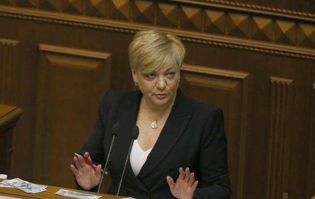 Гонтарева: Украина выполнила все условия для получения транша МВФ