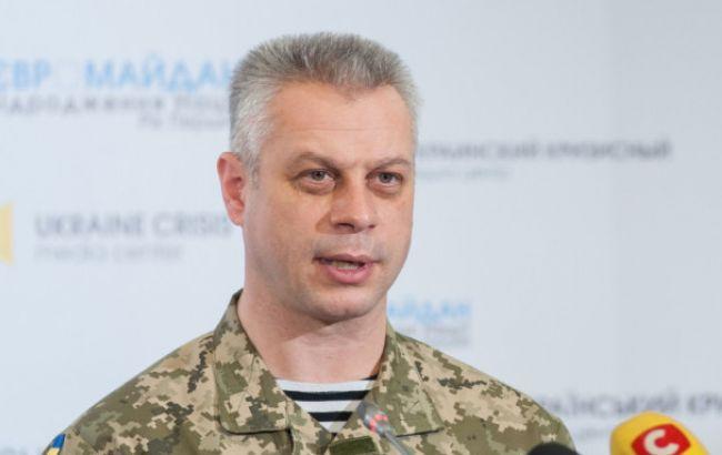Фото: Лисенко повідомив про українських втрати на донецькому напрямку