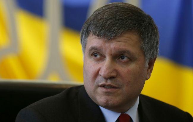 Фото: міністр внутрішніх справ Арсен Аваков