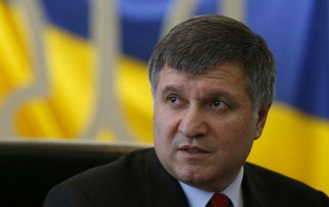 Аваков поздравил спасателей сповышением зарплат до5 тыс. грн