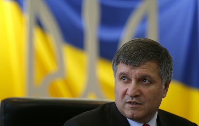 Аваков выступил в поддержку сайта