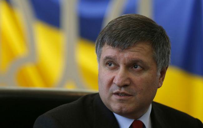 Фото: Аваков назвал ряд причин увеличения уровня преступности в Украине