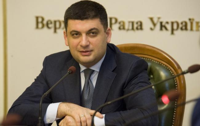 Гройсман: реформа по децентрализации власти станет одной из самых системных в истории Украины