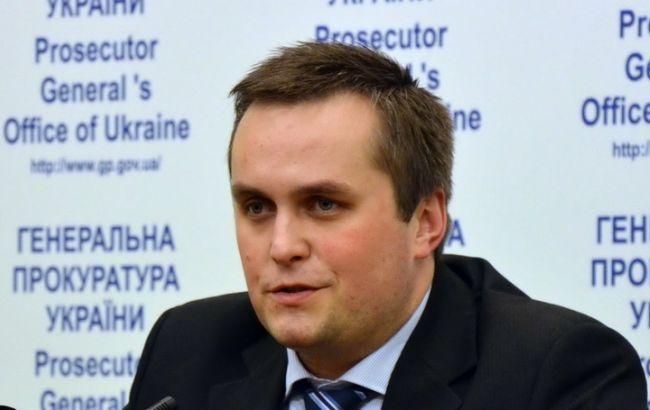Фото: керівник САП Назар Холодницький
