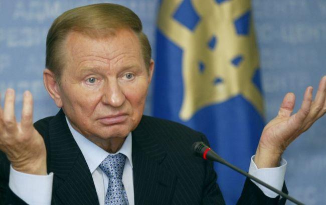 Фото: пресс-секретарь Кучмы анонсировала обсуждение освобождения пленных