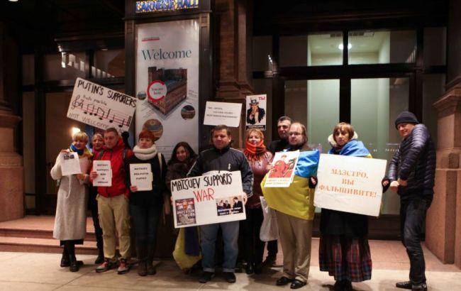 Фото: митинг против Мацуева в Бостоне