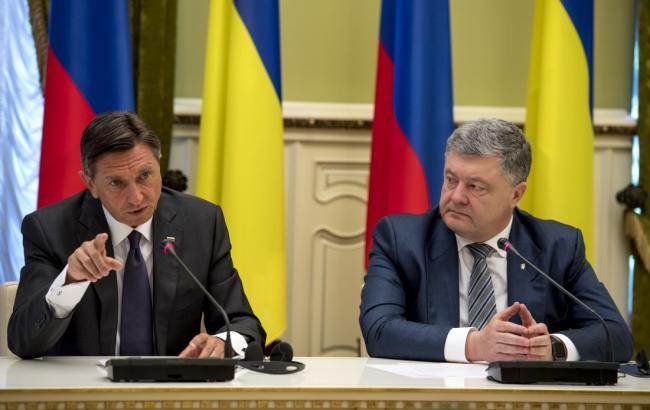 Президент Словенії під час візиту запевнив Україну в підтримці