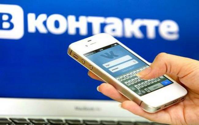 """Фото: """"Вконтакте"""" хоче створити віртуального оператора мобільного зв'язку"""