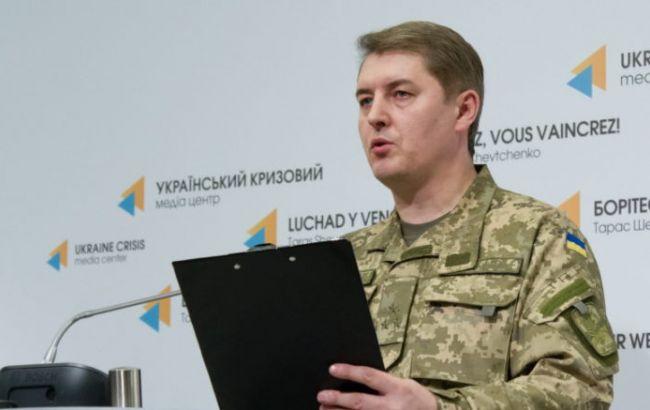 Фото: Олександр Мотузяник (mediarnbo.org)
