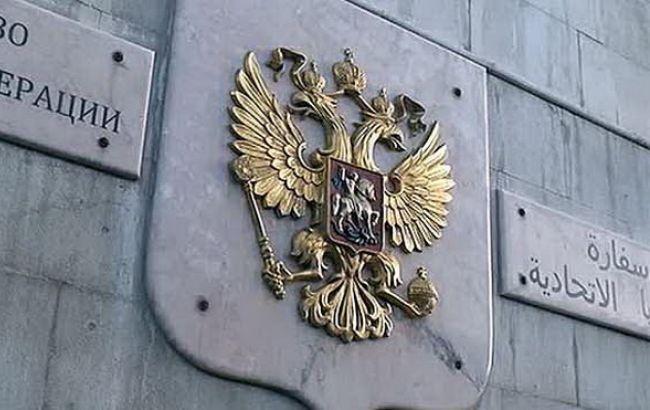 Фото: посольство РФ в Сирии