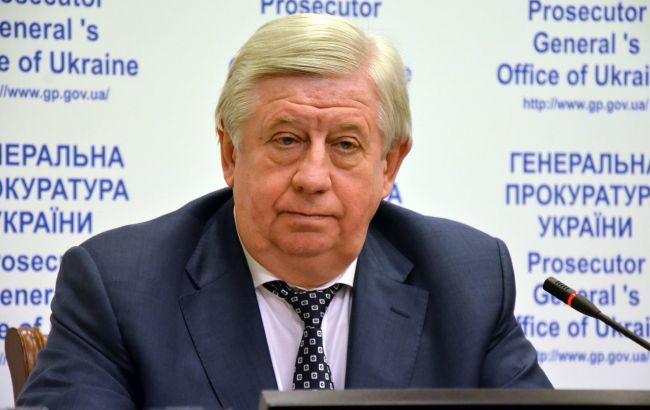 Шокін завтра попросить Раду зняти недоторканність з голови Апеляційного суду Києва