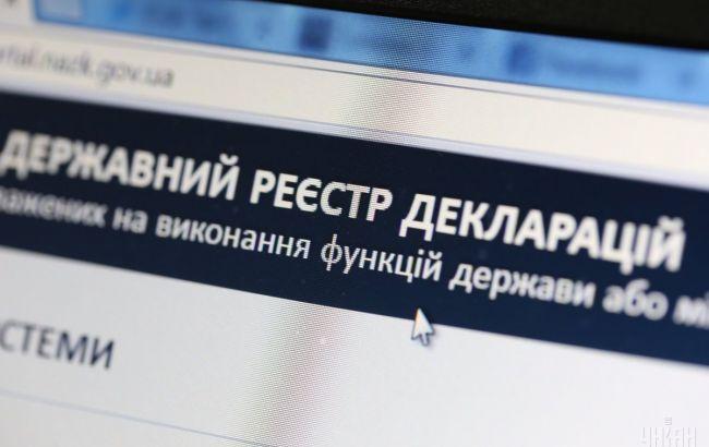 Фото: в НАПК считают, что е-декларирование в Украине состоялось