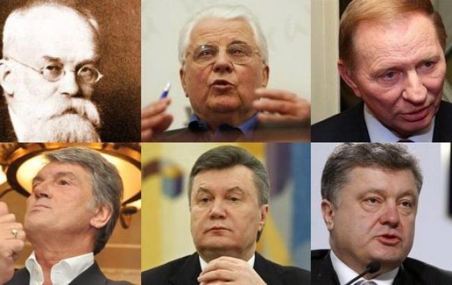 "Результат пошуку зображень за запитом ""еліта в україні"""