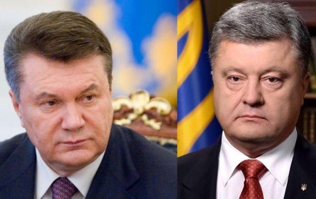 Фото: Порошенко і Янукович