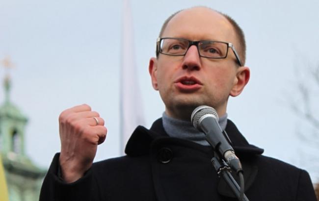Яценюк просит ГПУ наказать подписантов контракта о поставках электроэнергии в Крым