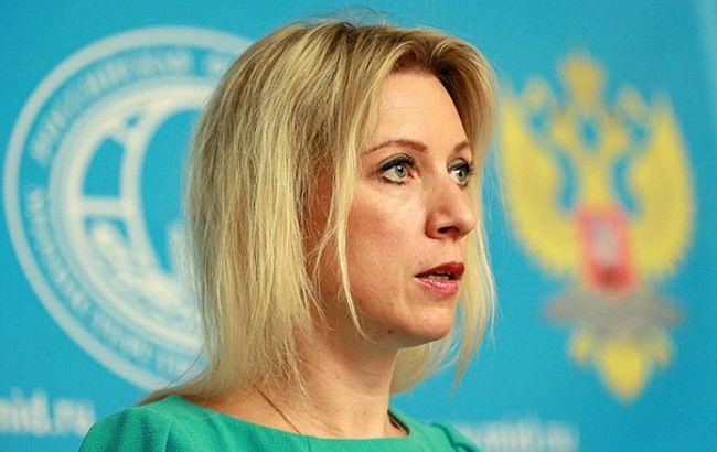 """МЗС Росії назвав """"політизованою"""" доповідь по вбивству Литвиненка"""
