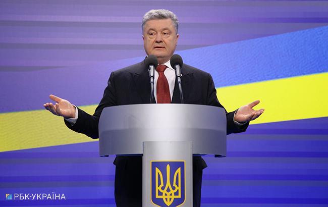 """Порошенко хоче """"заякорити"""" в Конституції європейську та євроатлантичну інтеграцію України"""