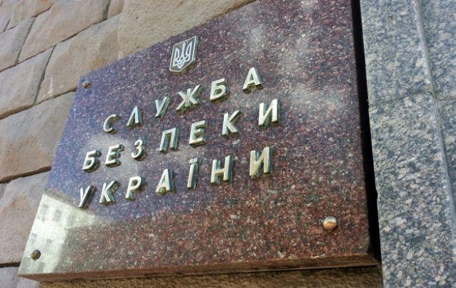 Фото: СБУ задержала злоумышленника в Киеве