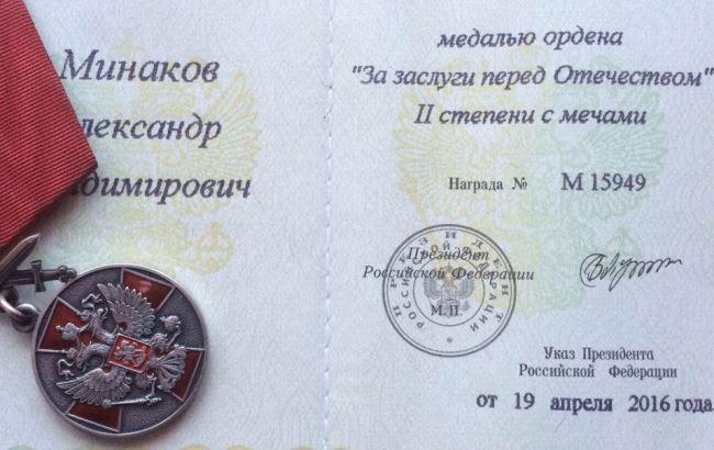 Фото: Нагорода російському танкісту за бої під Дебальцево