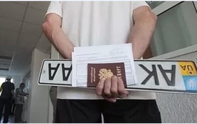 Фото: Кримчанина затримали за українські номери (gazeta.ru)