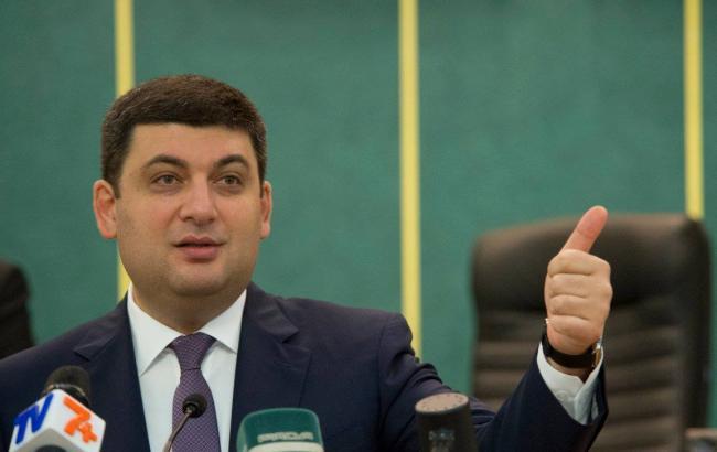 Фото: голова уряду Володимир Гройсман