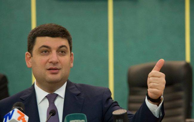 Кабмин одобрил отчет о выполнении госбюджета в 2016 году