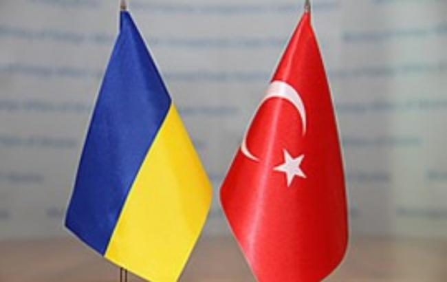 Украина и Турция подпишут соглашение о содействии и защите инвестиций