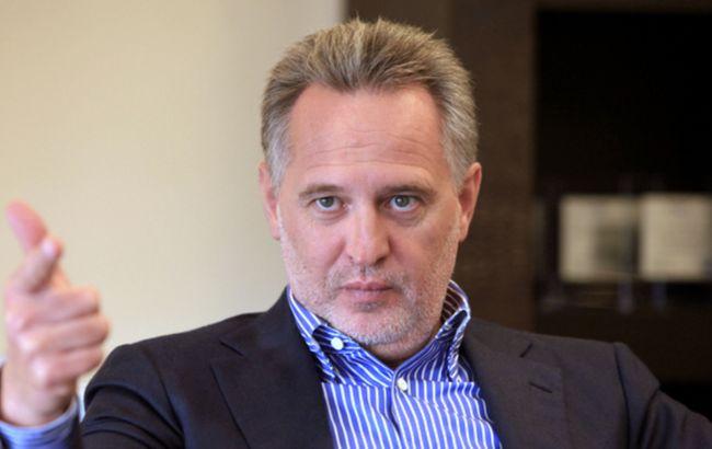 Фірташ скасував приїзд до України