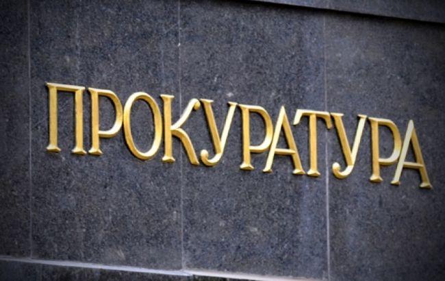 Фото: суд поддержал обвинение прокуратуры Одесской области