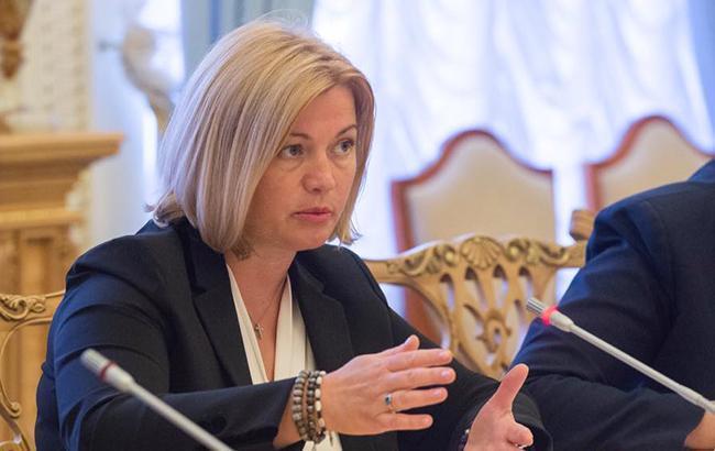 Генсек СЕ должен немедленно обратиться к Путину с просьбой об освобождении Сенцова, - Геращенко