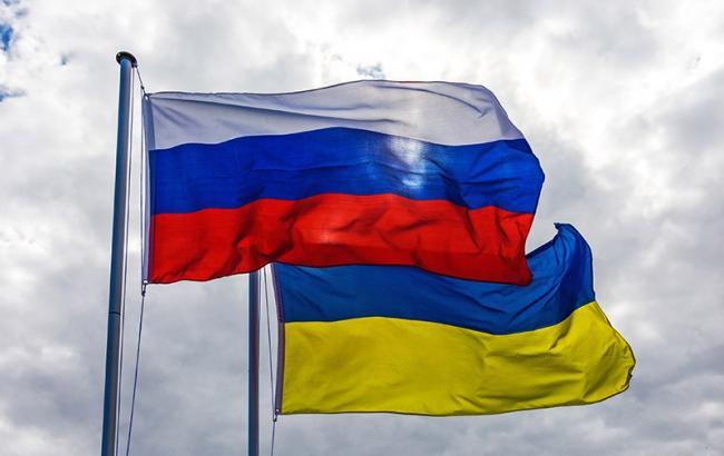Фото: Украина и Россия (tvc.ru)