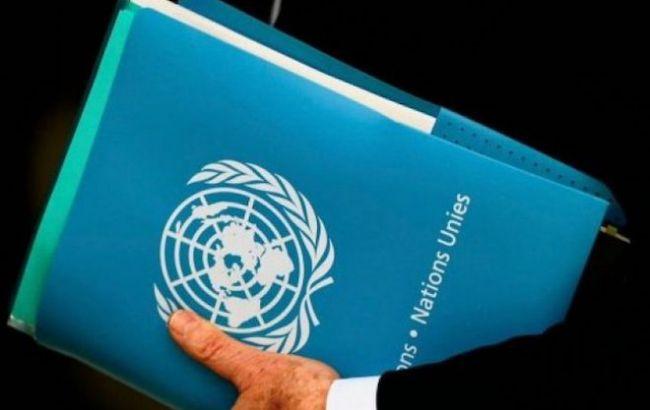 """В ООН прокомментировали """"сделку века"""" по ближневосточному урегулированию"""