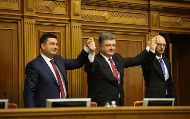 Фото: Петр Порошенко, Арсений Яценюк, Владимир Гройсман