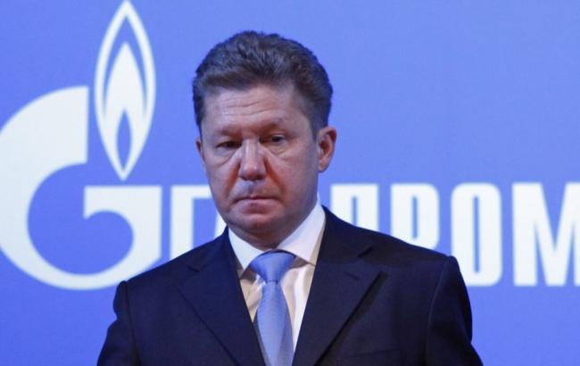 """Фото: в Верховном суде Украине допускают повторное обращение """"Газпрома"""" по штрафу АМКУ"""