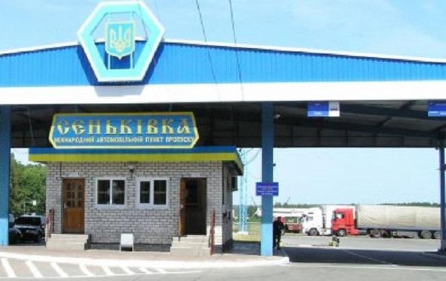 ВОдесском аэропорту задержали разыскиваемого Интерполом торговца наркотиками изТурции