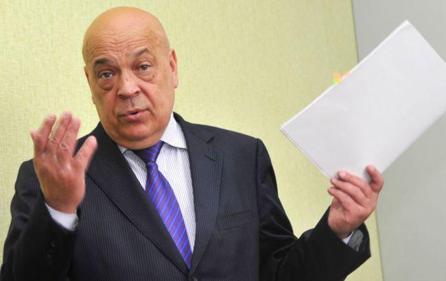 Москаль закликав підлеглих з подвійним громадянством добровільно звільнитися до 1 травня