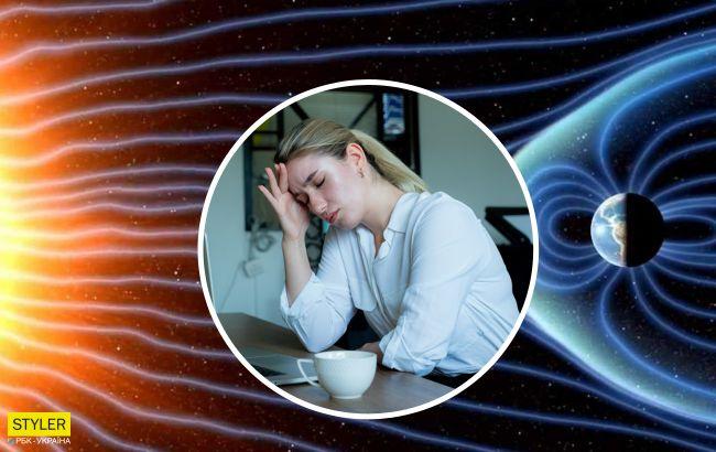 Землю накроет магнитная буря в ближайшие часы: головная боль обеспечена